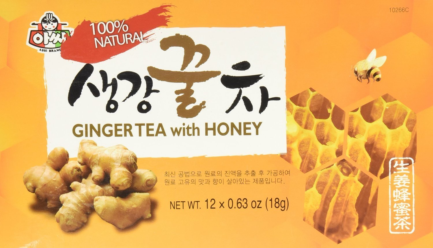 Instant Ginger Tea with Honey,