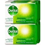 Dettol Original Anti-Bacterial Bar Soap 120g - Pine