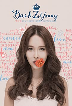 Baek ji young sex radio download