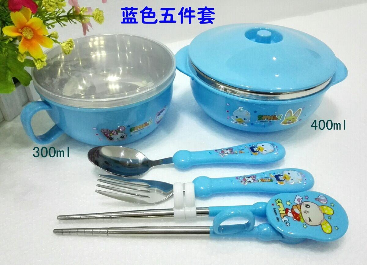 Xing Lin子供のテーブルウェアステンレススチールボウル箸カトラリースーツベビーLearn to Train箸を防止するボウルからスプーンフォーク 6916248598930  Blue five pieces B078MNWK1V