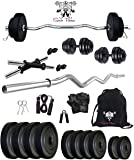 SPORTO FITNESS Combo Curl Rod Home Gym Kit, 20 Kg, 3ft