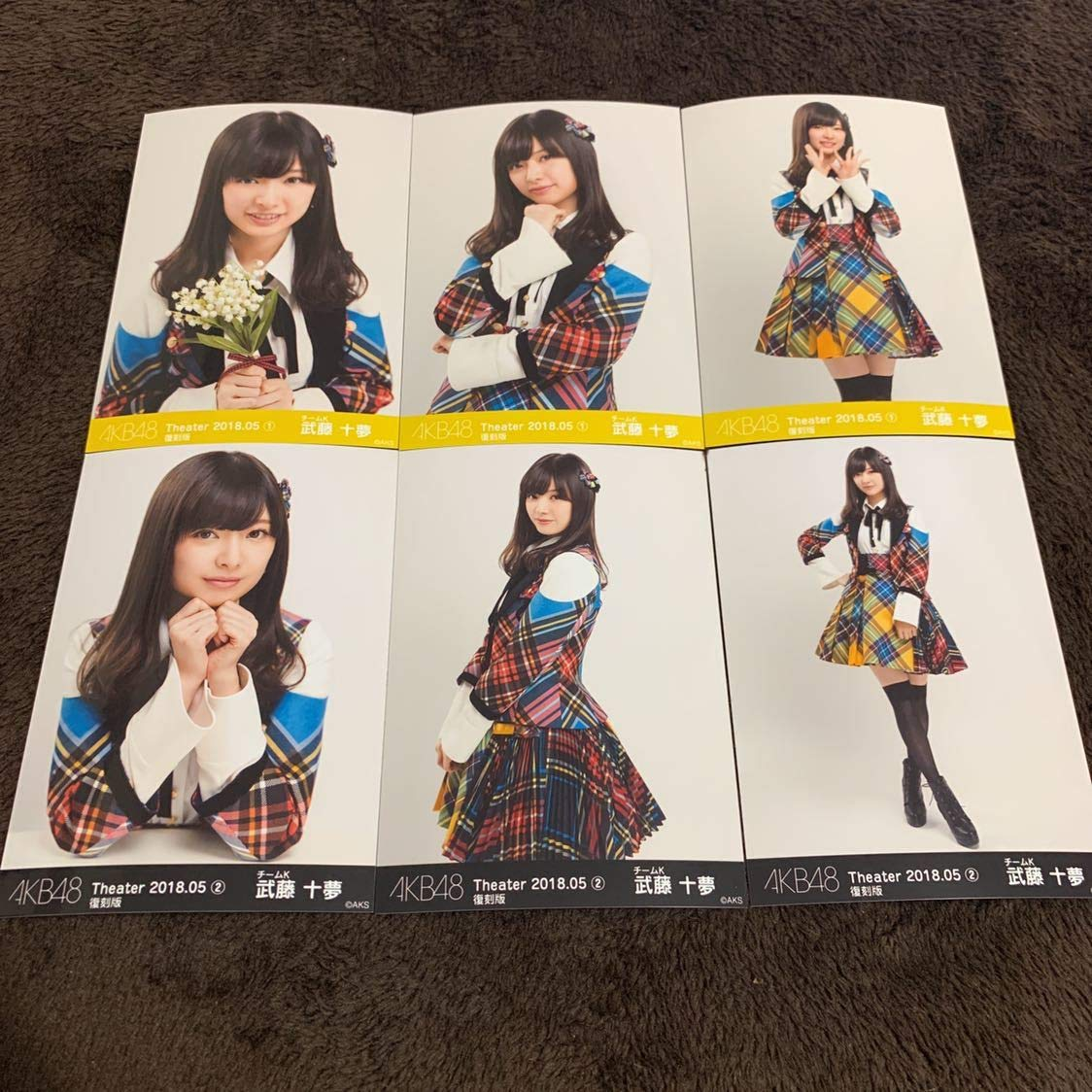 AKB48 2018年 5月 May 福袋当選品 月別 復刻版 生写真 6種コンプ ①② 武藤十夢   B07QGQX9TR