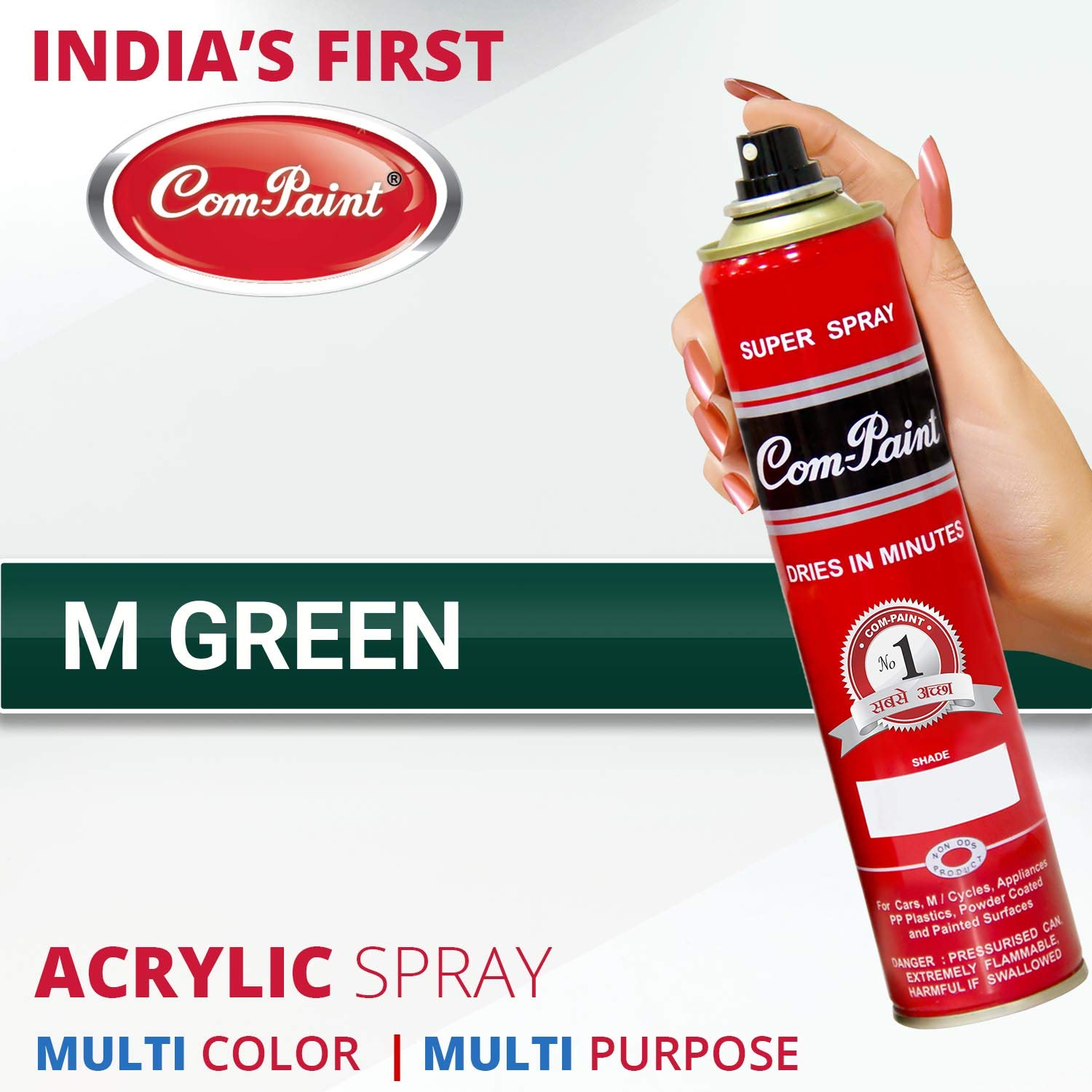 Com-Paint 211 M. Green Best Coverage Spray Paint (440ml) product image