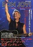 MUSIC LIFE Presents ボン・ジョヴィ 1983-2016 (シンコー・ミュージックMOOK)