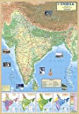 India Physical Map (70x100cm)