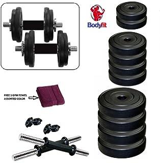 01aa464ddb1 Buy Protoner PVC Adjustable Dumbbells Set (10 Kg) Online at Low ...