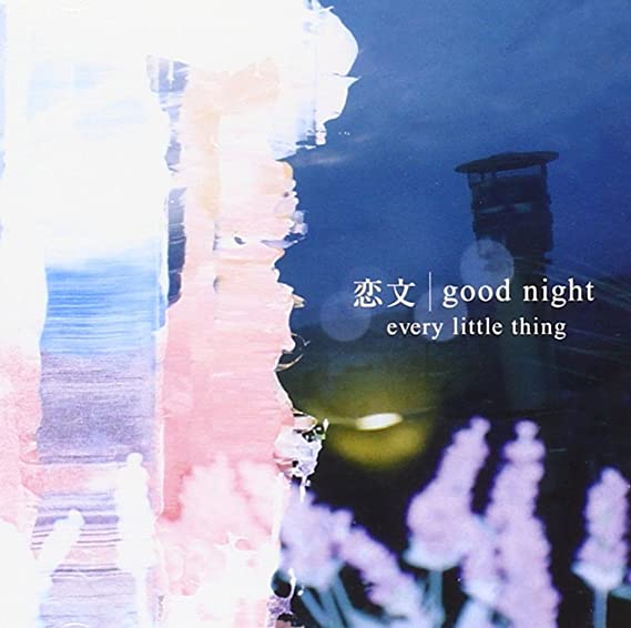 Image result for good night every little thing