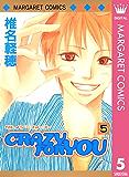 CRAZY FOR YOU 5 (マーガレットコミックスDIGITAL)