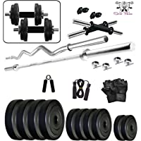 SPORTO FITNESS Leather Home Gym and Fitness Combo Kit (20kg)