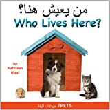 Who Lives Here? Pets (Arabic/Eng) (Arabic Edition) (Arabic and English Edition)
