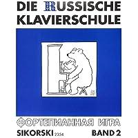 La Escuela De Piano Ruso de banda 2–Edición