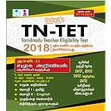 TN-TET Paper Tamil medium for Social science (II)