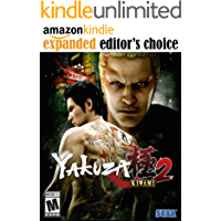 Yakuza Kiwami 2 - Official Complete Guide Updated