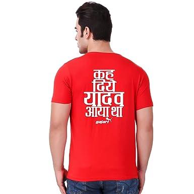 878c8a08 Gajari Men's Cotton Yadav T Shirt (Red, Medium): Amazon.in: Clothing ...