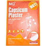 MQ Hot Capsicum Patch,Pain Relieving Patch Large,For waist/joint pains,10 Patches,(12*18 CM/sheet)