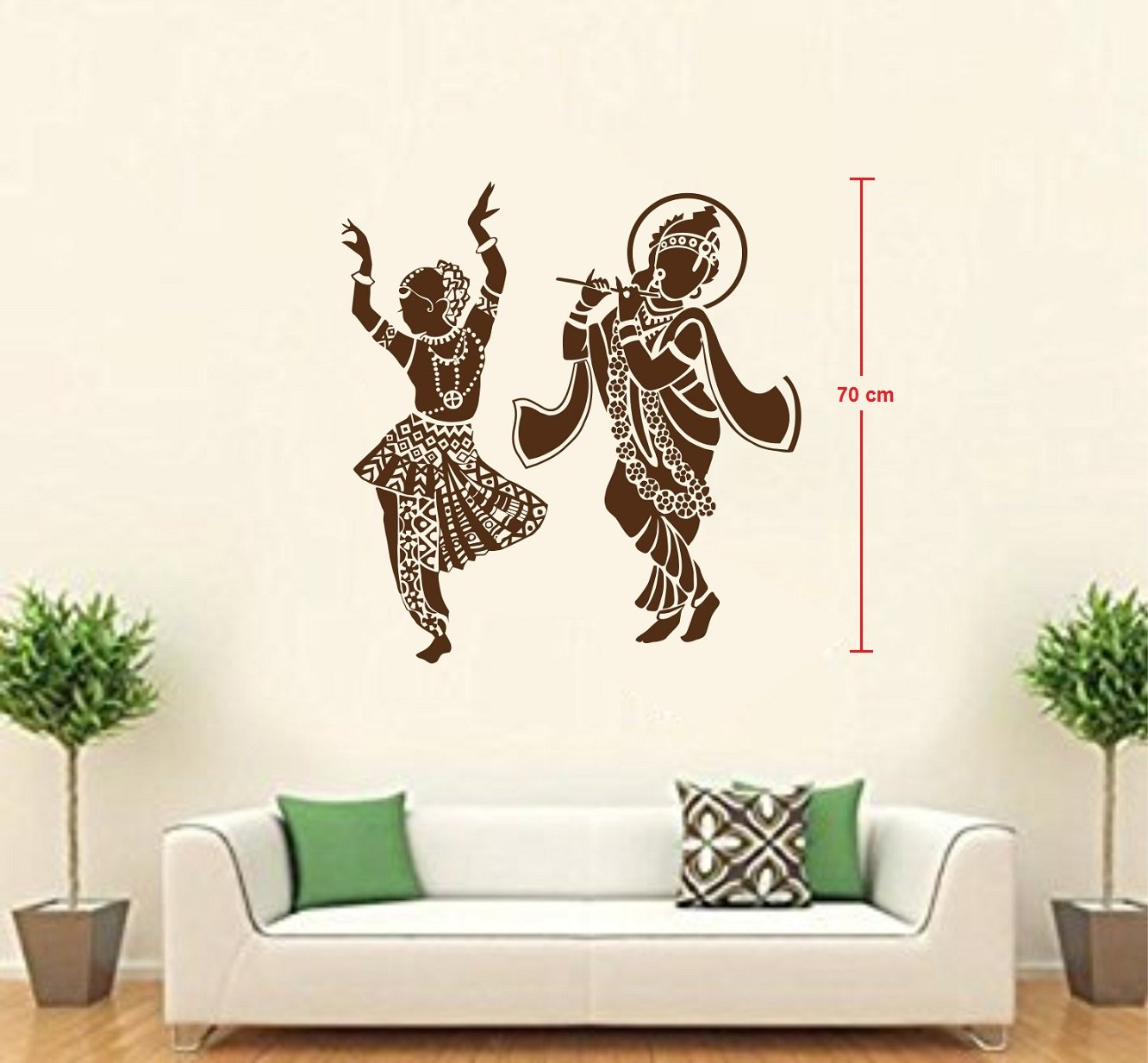 Wall stickers radha krishna - Buy Asmi Collections Wall Stickers Dancing God Radha Krishna Brown Online At Low Prices In India Amazon In