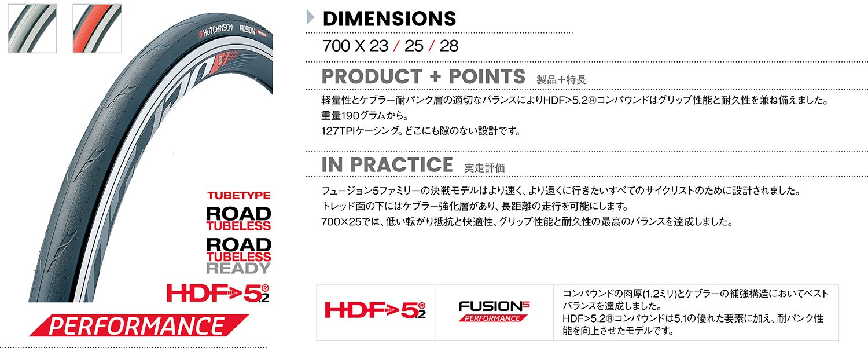 Hutchinson Fusion 5 Performance Road Tire 700x23 Black