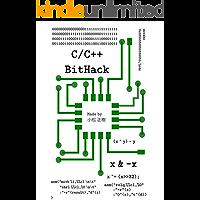 C/C++ Bit Hack
