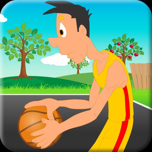 Street Basketball (Dotted Hoop)