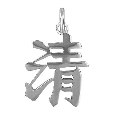 Silver Pureté Des Hawaiian Sterling Jewelry Argent Kanji Clarté FKu1J3Tlc
