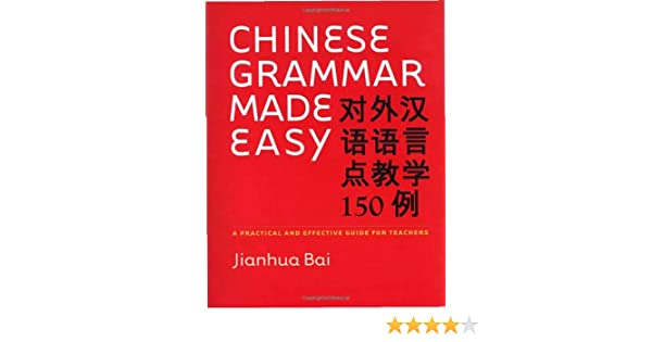 Amazon.com: Chinese Grammar Made Easy: A Practical and Effective ...