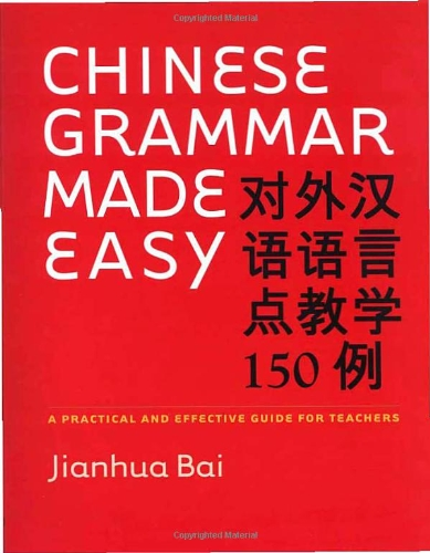 Top 8 recommendation chinese grammar made easy 2019