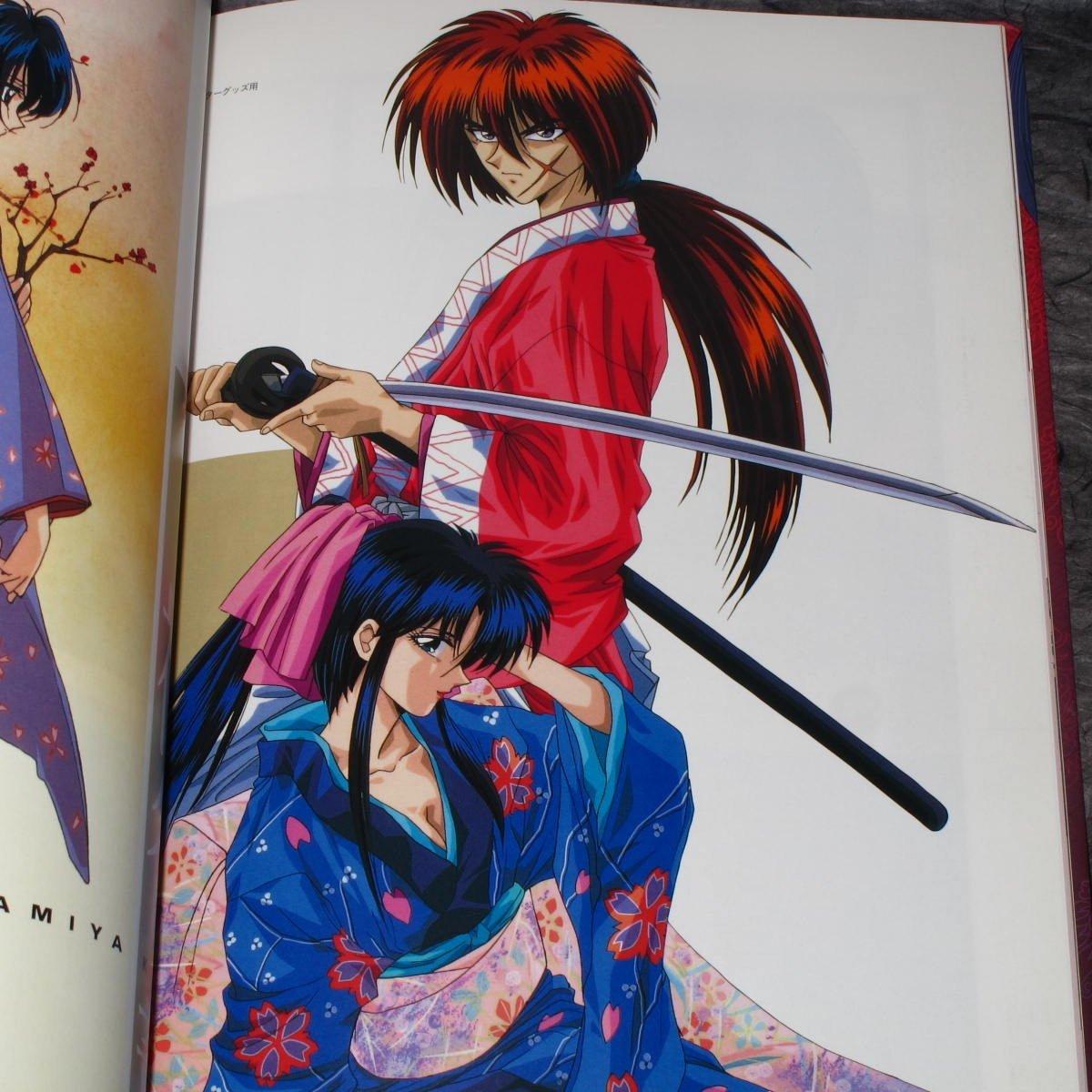 Rurouni kenshin cell works collection anime art book rurouni kenshin 9789573484141 amazon com books