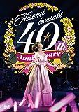 40周年感謝祭 光の軌跡 [DVD]