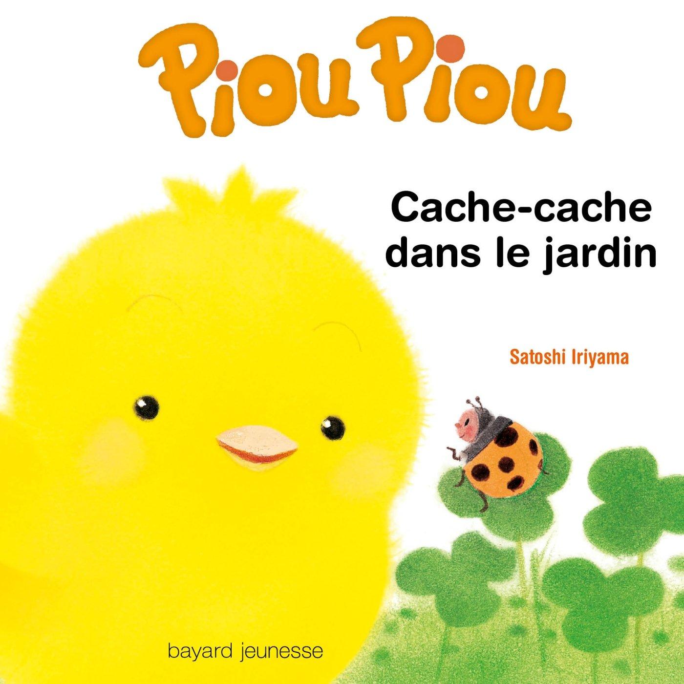 CACHE CACHE DANS LE JARDIN Amazon SATOSHI IRIYAMA Books