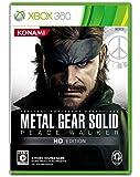 メタルギア ソリッド ピースウォーカー HD エディション (通常版) - Xbox360