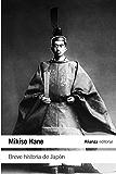 Breve historia de Japón (El libro de bolsillo - Historia nº 4416)