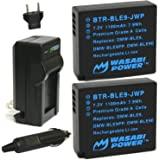 Wasabi Power Battery (2-Pack) and Charger for Panasonic DMW-BLE9, DMW-BLG10 and Panasonic Lumix DMC-GF3, DMC-GF5, DMC-GF6, DMC-GX7, DMC-LX100