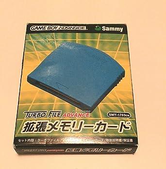 Advance turbo file extension memory (japan import)