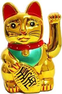 NF - Gato chino de la suerte, 17,5 cm, color dorado: Amazon ...