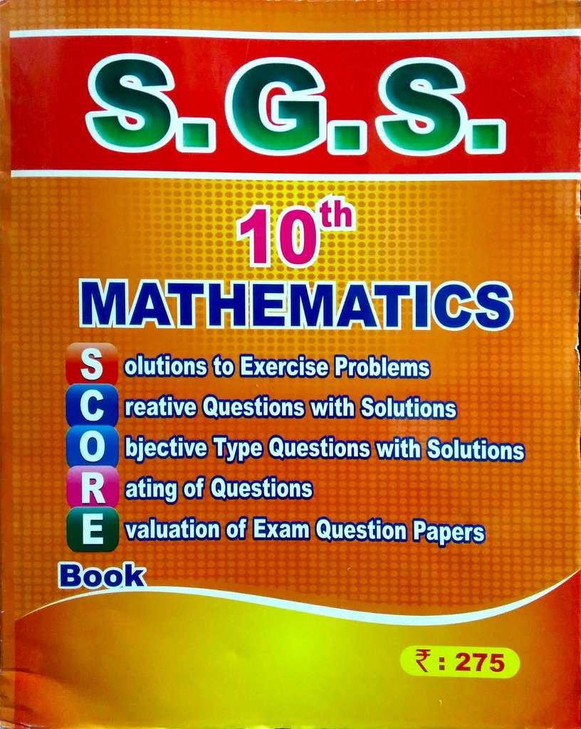 satish vase maths book pdf free download