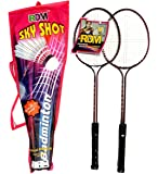 RDM Kid's Badminton Racket - Set of 2