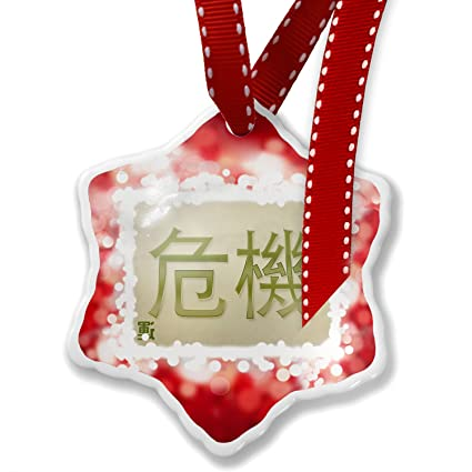 Amazon Neonblond Christmas Ornament Crisis Chinese Characters
