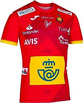 JOMA SPORT 1ª Camiseta Oficial de la Selección Española de ...