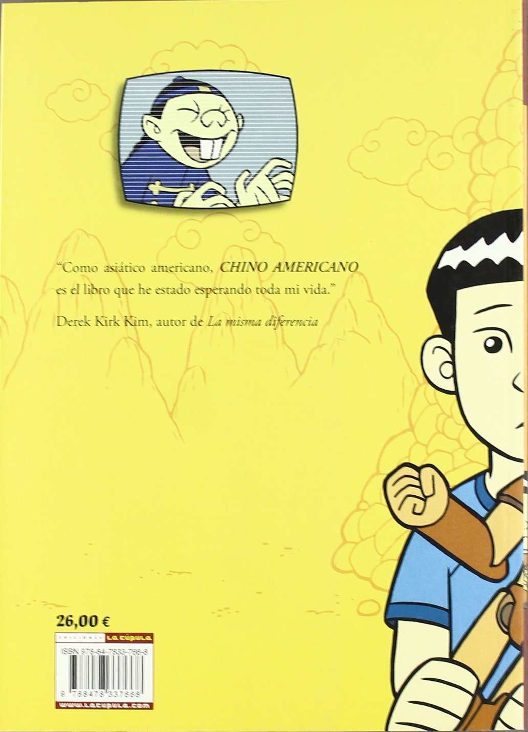 American Born Chinese (spanish Edition): Gene Luen Yang:  9788478337668: Amazon: Books