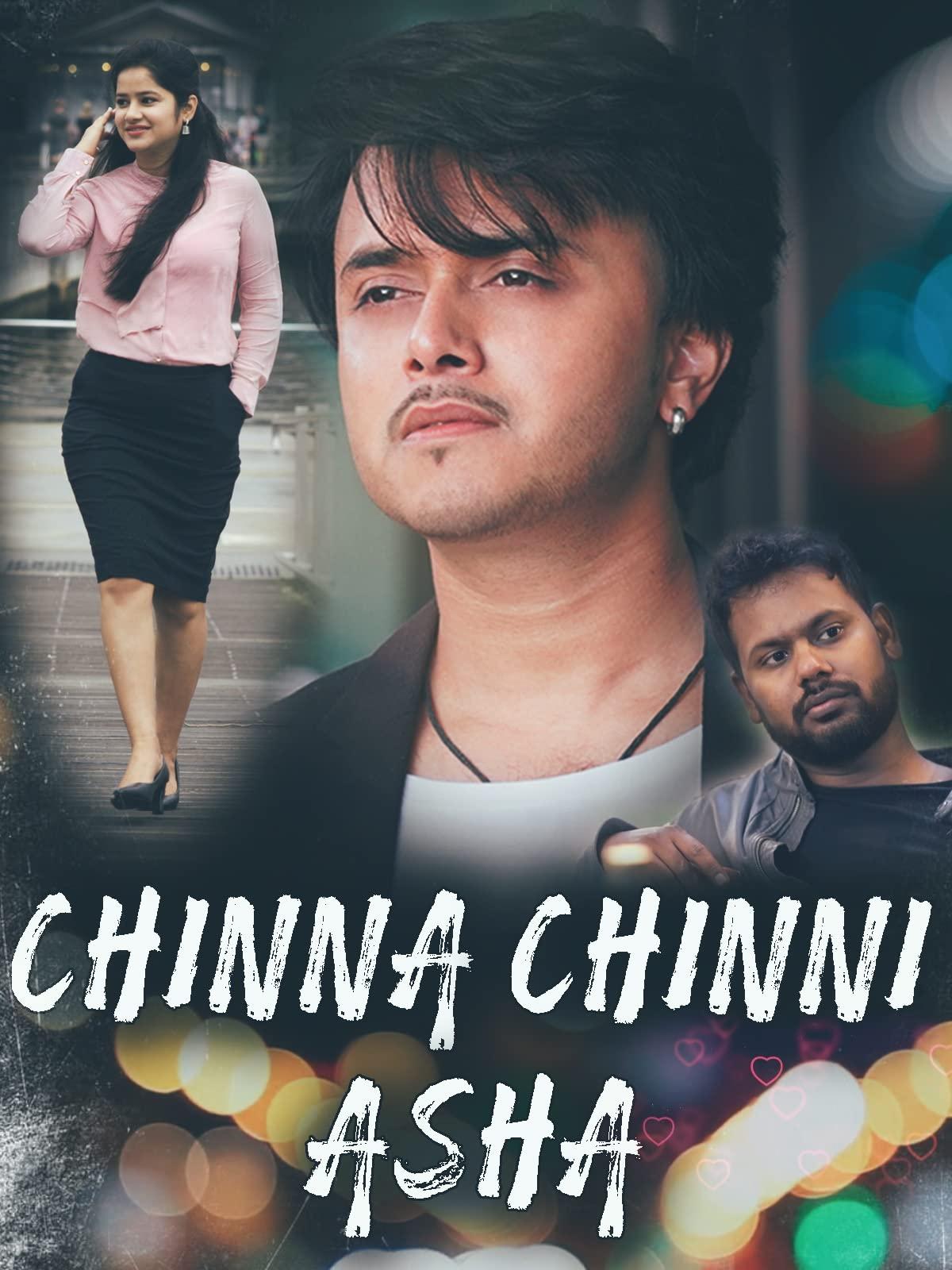 Chinna Chinni Asha