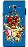 Samsung Galaxy On5 Pro Designer Cover Kanvas Cases Premium Quality 3D Printed Lightweight Slim Matte Finish Hard Back Case for Samsung Galaxy On5 Pro