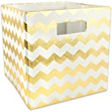 """DII Hard Sided Collapsible Fabric Storage Container for Nursery, Offices, & Home Organization, (11x11x11"""") - Chevron Gold"""
