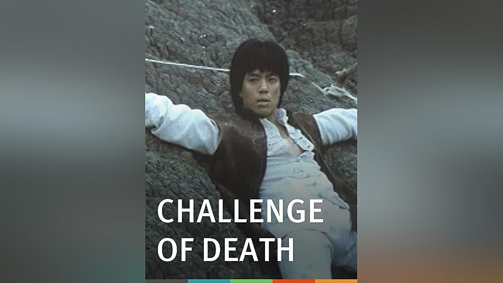 Challenge of Death