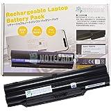 【NOTEPARTS】 Fujitsu 富士通 LIFEBOOK AHシリーズ用 Li-ion バッテリー FMVNBP213 CP567717-01対応