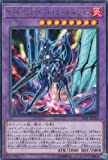 遊戯王 SAST-JP034 転生炎獣ヴァイオレットキマイラ (日本語版 レア) SAVAGE STRIKE サベージ・ストライク