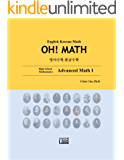 English Korean Advanced Math 1: English Korean High School Math, OH! MATH