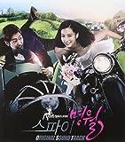 スパイ・ミョンウォル / 韓国ドラマOST (KBS)(韓国盤)