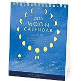 アートプリントジャパン 2020年 ムーンカレンダー(卓上) vol.150 1000109358