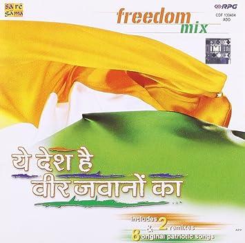 Amazon.com: Freedom Mix-Yeh Desh Hai Veer Jawanon Ka: Music