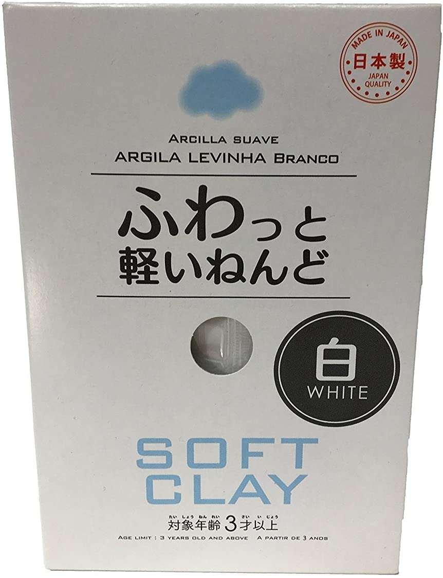Salmon Pink /& White set Daiso Soft Clay Made in Japan
